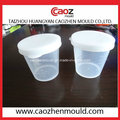 High Quality Plastic Liquid Medicine Bottle Mould