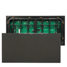 P5 SMD Outdoor Full Color LED Module