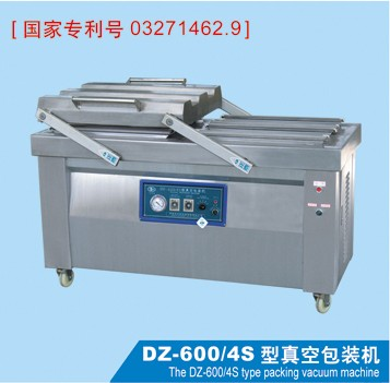 Pillow Vacuum Packing Machine Model DZ-600/4S