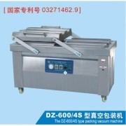 Meat Products Heat Sealing Vacuum Packing Machines