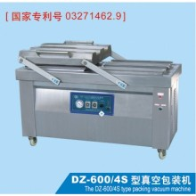 Shoulder Chops Vacuum Packaging Machine