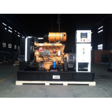 Prix approuvé approuvé CE 125kw diesel