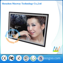 Factory Custom Service 17 Inch Open Frame LCD Digital Signage
