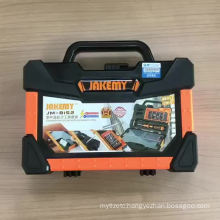 durable household hand tool set in portable plastic tool case