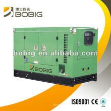 Продавцы генераторов Quanchai