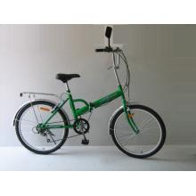 """24"""" стали 6 скорость складной велосипед (FP246)"""