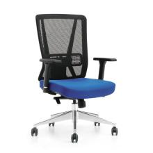 Chaise d'ordinateur ergonomique contemporaine pour le bureau