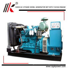 DIESEL GENERATOR 7.5 KVA WITH NEW HOLLAND DIESEL GENERATOR AND SILENT DIESEL GENERATOR SET 7 KV