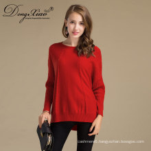 High Quality Women Marine Wool Sweater With Soft Fabric From Chinese Clothing Manufactures