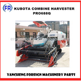 kubota 688 rice harvester