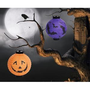 LED Pumpkin paper lantern