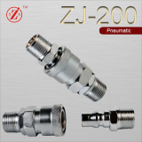 ZJ-200T Single Shut-off air fitting Quick Coupling HI-CUPLA series