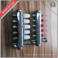Горячая Распродажа 5 дорожно-СС водоснабжения Сепаратор (и YZF-M564)