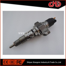 New & Original BOSCH Fuel Injector IVECO 0445120346 5801496001
