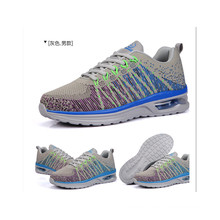 Knit Sport Full Palm Cushion Shoes (shoe)