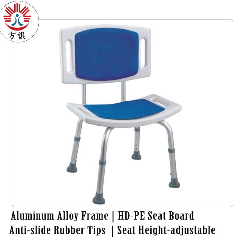 Shower Chair Aluminum