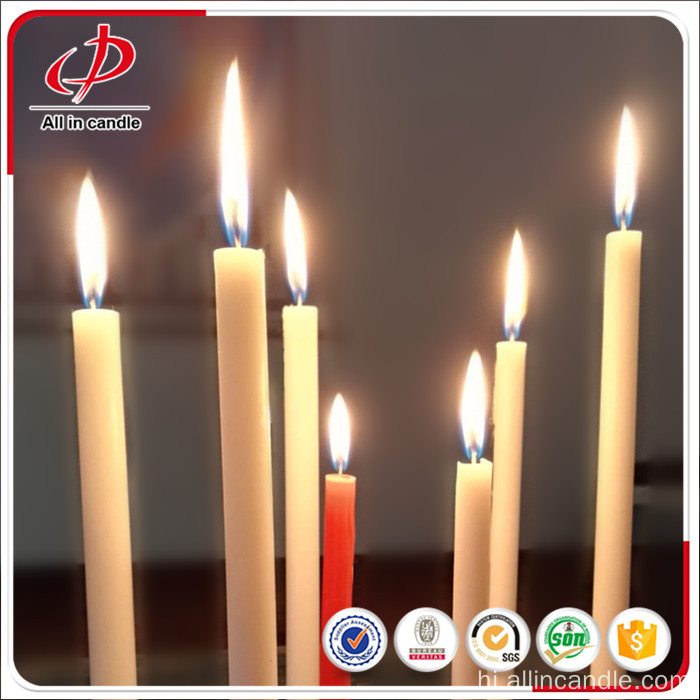 High Quality White Daily Candles to Africa