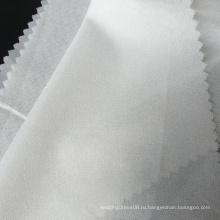 Полиэстерная микродотная клейкая легкоплавкая трикотажная подкладка