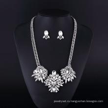 2016 мода Золотая рыбка CZ горный хрусталь цинкового сплава ожерелье наборы
