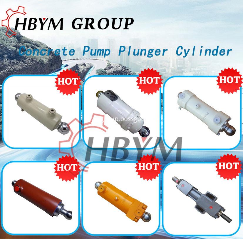 concrete pump plunger cylinder