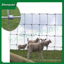 Verzinkter Scharniergelenk-Feldzaun für Tierzäune