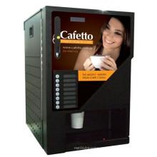Полностью автоматический кофейный автомат (Lioncel XL 200)