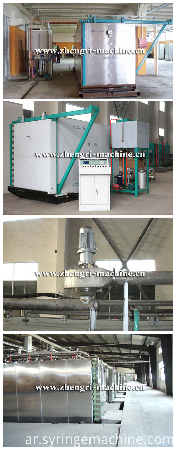ETO sterlizer machine