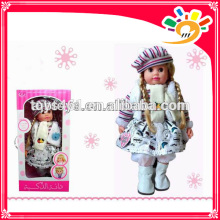 language&speaking super rainbow intelligent rag doll girl toy for early childhood