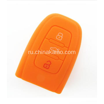 Silicone Car Key Shell Key Protective Cover