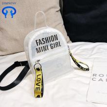 डबल बैकपैक पारदर्शी बैकपैक यात्रा बैग