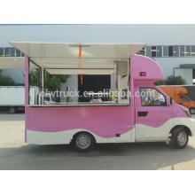 good price small Mobile Shop, 4x2 china new Mobile Market