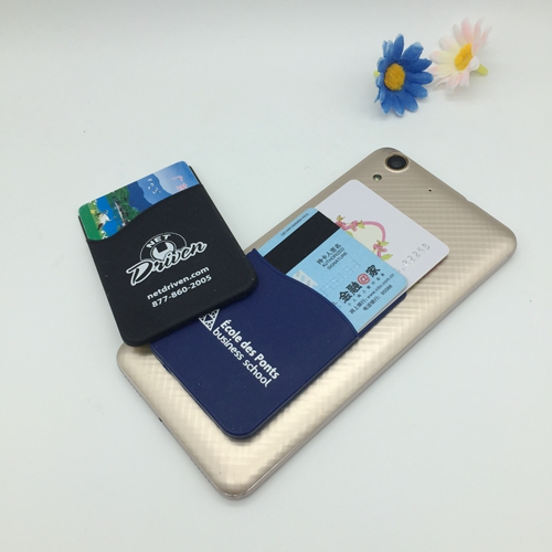 The silicone phone card holders