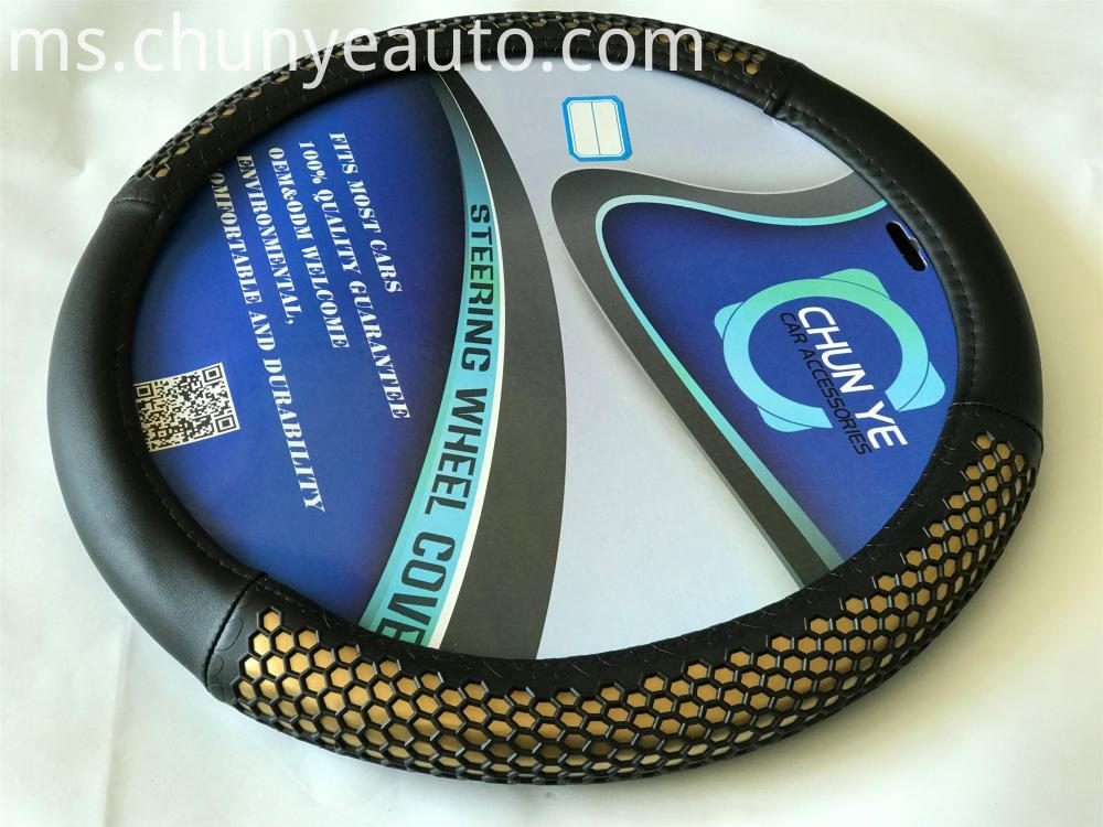 rubber steering wheel cover