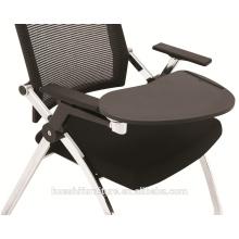 Т-083 новый дизайн стекируемые обучение стул с написание планшет