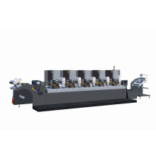 Rotary-Label-Druckmaschine (WJLZ280/350)