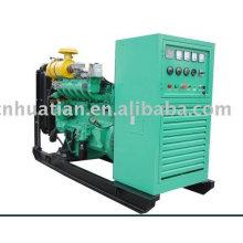 50KW biogas generator