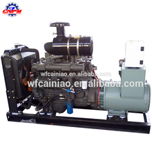 fabricante chino r6105azld 6 cilindros 4 tiempos generador diesel 100kw