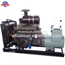 fabricante chinês r6105azld 6 cilindro 4 curso 100kw gerador diesel
