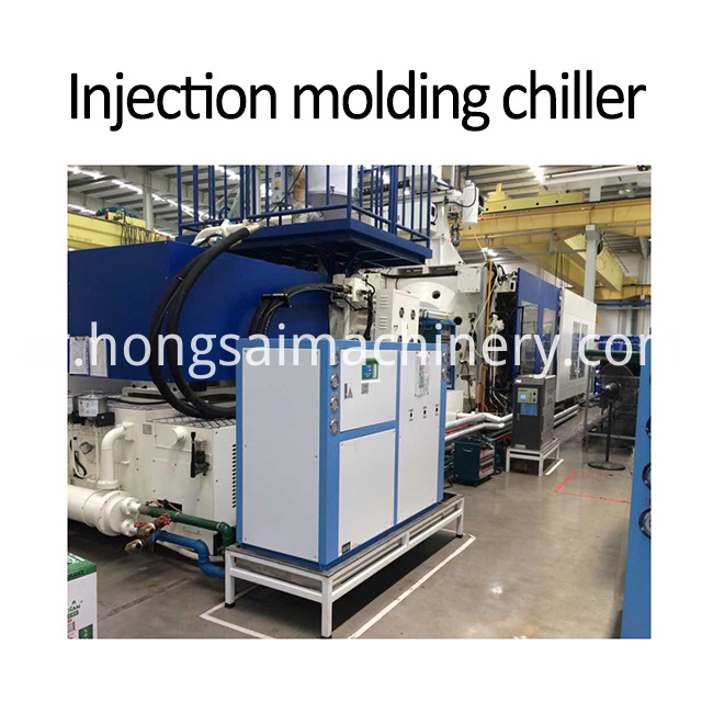 Injection molding chiller