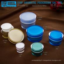 Capacité large gamme universel haute qualité conique rond couleur personnalisable emballage cosmétique classique et populaire jar