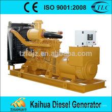 Обслуживание OEM мануфактуры 93.75 дизельный генератор Shangchai кВА комплект
