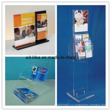 Прозрачный акриловый держатель для брошюр для визитных карточек, газетный баннер (AD-ACL-3881)