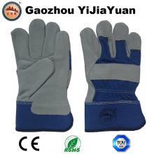 Защитные рабочие перчатки с защитой от царапин