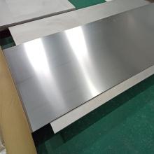 CP.3 Pure Titanium Plates GR2