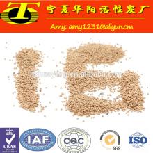 China fornecedor de grânulos de noz shell grit preço da fábrica para tratamento de água de óleo