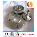 Айси/с ASTM 316 316L и 316ti Нержавеющая сталь сварка кованые Фланец