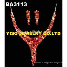 Очаровательные хрустальные ожерелья