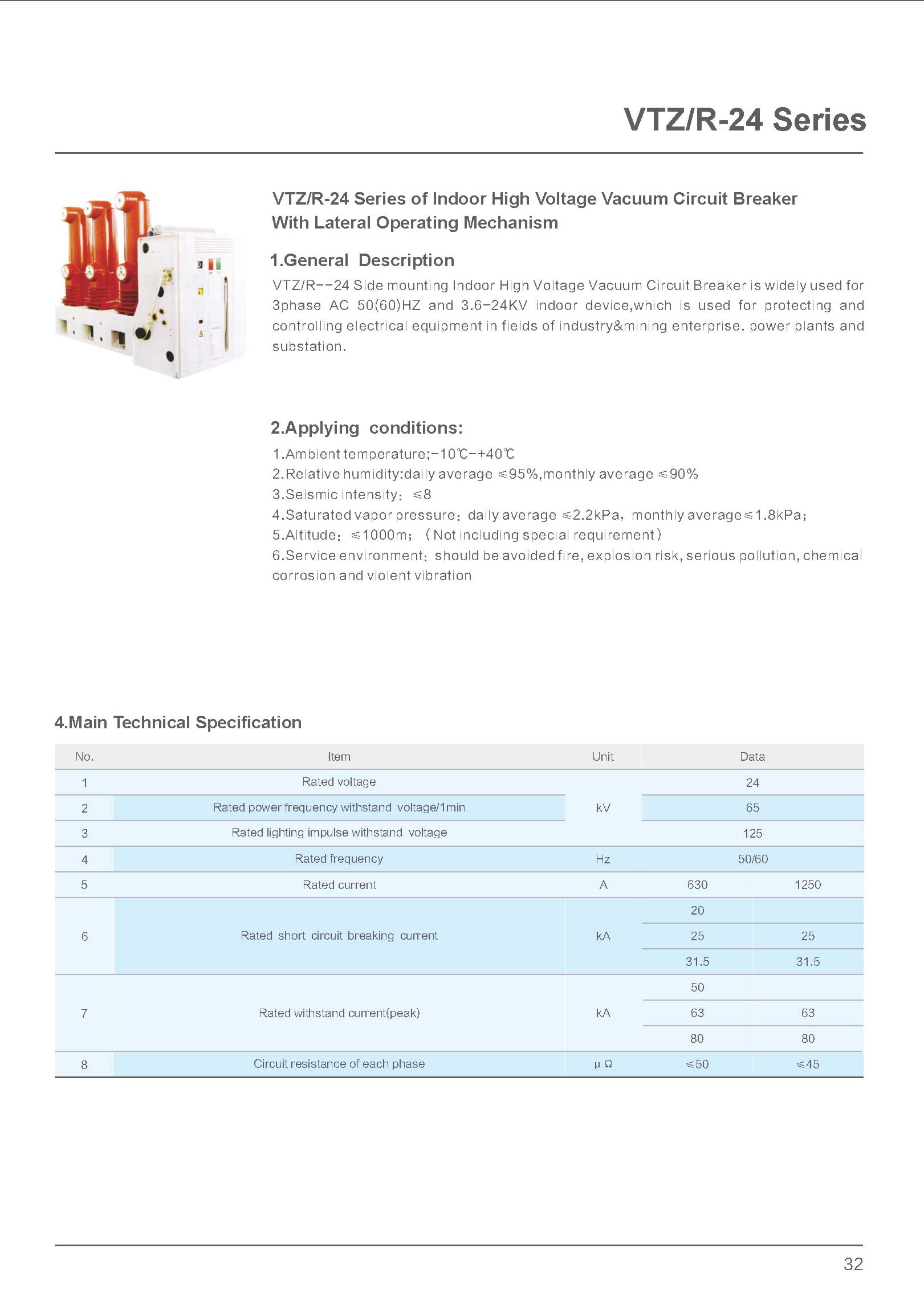 24kV Embedded Poles Lateral Type VCB TEchnical Specification