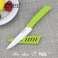 China Factory 4 Inch Ceramic Fruit Knife with Sheath