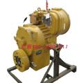 XCMG-Radlader-Getriebebaugruppe 272200154